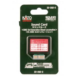 Soundbox Sound Card - EMD 3rd Generation Diesel