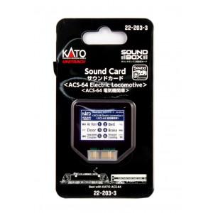 Soundbox Sound Card - ACS-64 Electric